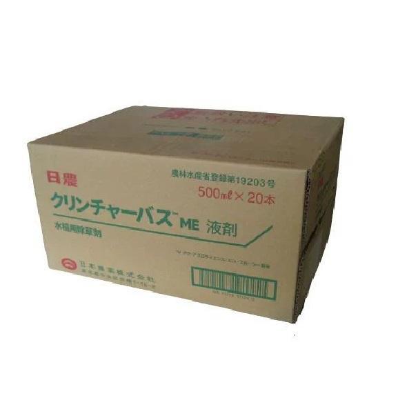 クリンチャーバスME液剤 500ml 40個入りケース