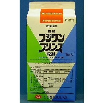 フジワンプリンス粒剤 1kg 12個入り1ケース
