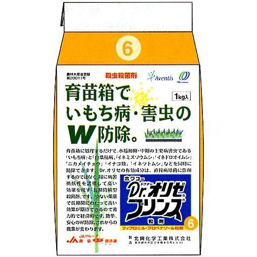 Dr.オリゼプリンス粒剤6 1kg 12個入り1ケース