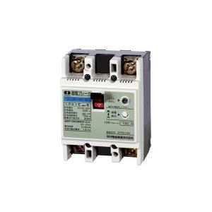 河村電器 協約形漏電ブレーカー ZL102-60-30L (AL付)