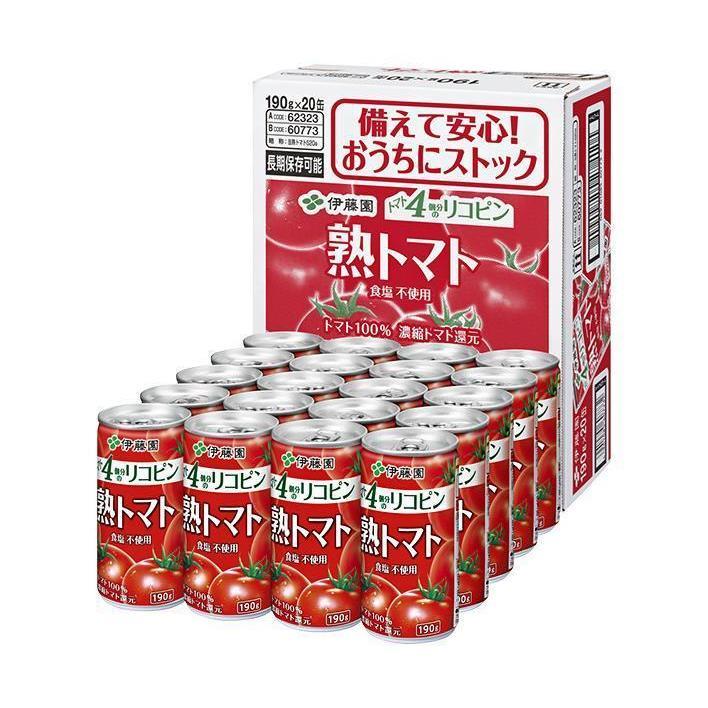 送料無料 伊藤園 熟トマト(CS缶) 190g缶×20本入 nozomi-market