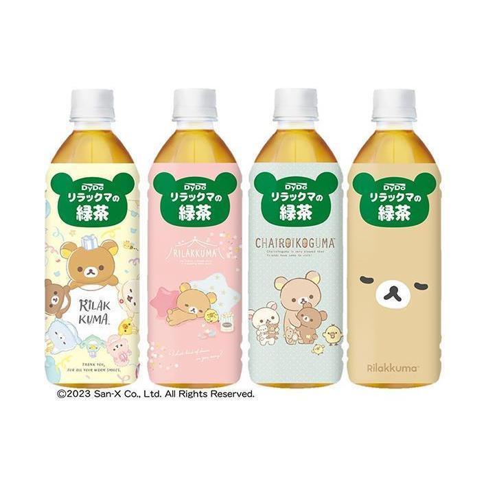 送料無料 ダイドー リラックマのお茶(緑茶) 500mlペットボトル×24本入|nozomi-market
