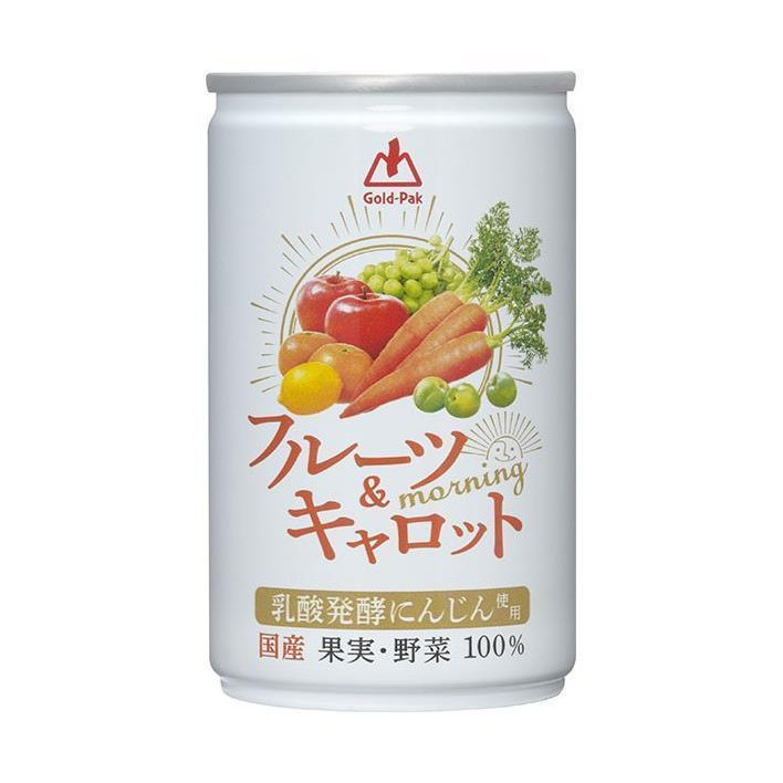 送料無料 ゴールドパック フルーツ&キャロットmorning(モーニング) 160g缶×20本入 nozomi-market