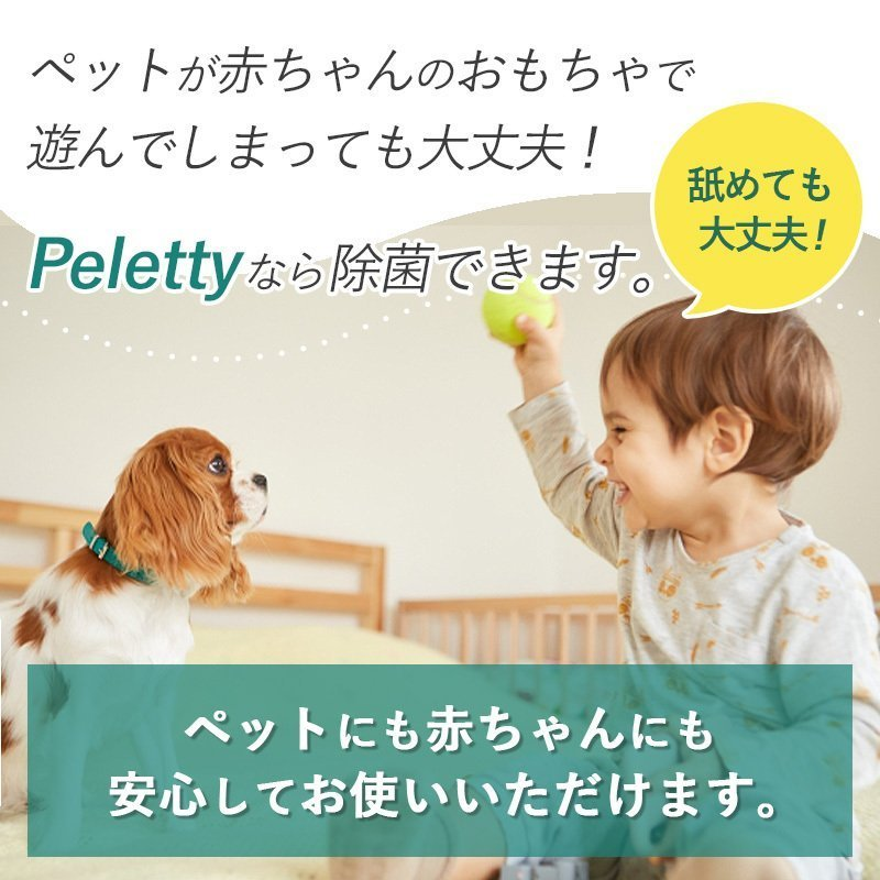 ペット用 プレミアム 消臭 除菌 スプレーPeletty ペレッティー 500ml + 詰替え用 1L ペットが舐めても安心 次亜塩素酸ナトリウム 無香料 犬 猫 nrf2 12