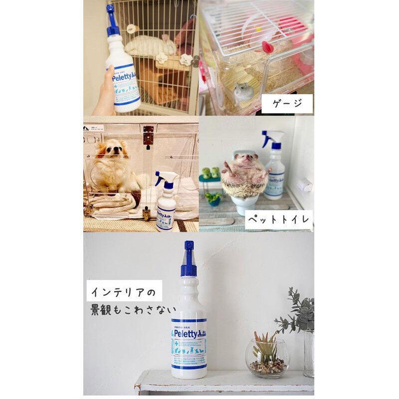 ペット用 プレミアム 消臭 除菌 スプレーPeletty ペレッティー 500ml + 詰替え用 1L ペットが舐めても安心 次亜塩素酸ナトリウム 無香料 犬 猫 nrf2 07