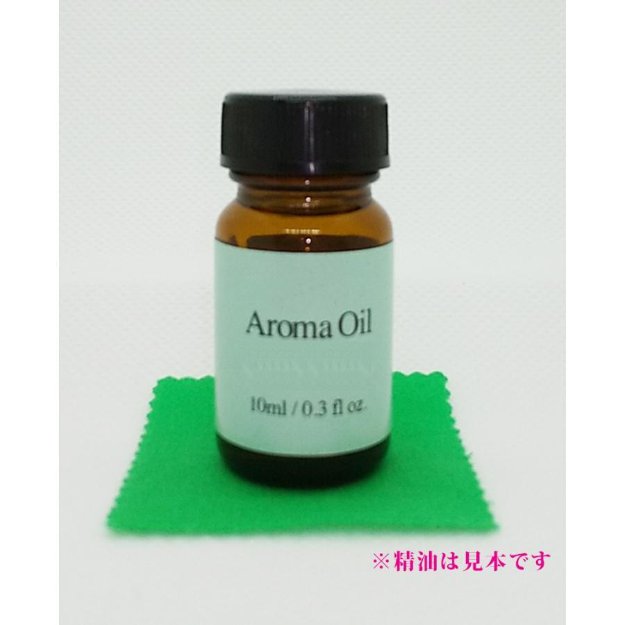 アロマカラリスト2級 公式 テキスト 資格 検定 試験 色 香り 組み合わせ カラー 注文販売 返品不可|nrkcolorshop2|07
