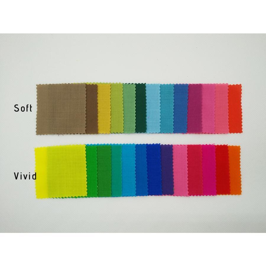 パーソナルカラー ドレープ生地 小布 130枚 10タイプカラリスト 学習用 生地見本|nrkcolorshop2|06