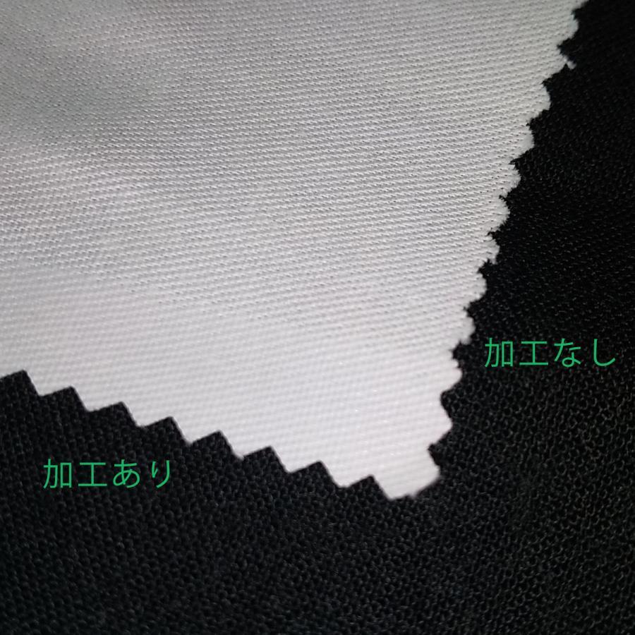 オリジナル ドレープ 布見本 |nrkcolorshop2|02