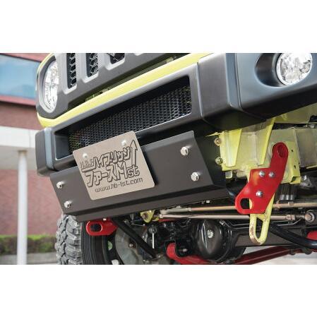 ハイブリッジファースト フロントバンパータイプSワイド& スキッドプレートセット ジムニーシエラJB74JCグレード用 半艶消しブラック塗装済み|ns-stage|03
