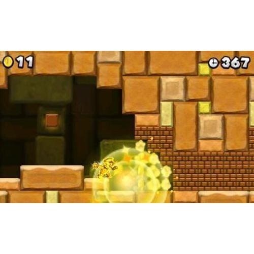 New スーパーマリオブラザーズ 2 - 3DS|ns-ultimate|09