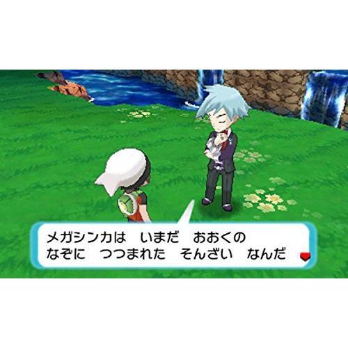 ポケットモンスター アルファサファイア - 3DS|ns-ultimate|03