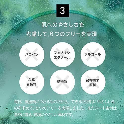 BOTANIST ボタニスト ボタニカルシートマスク 25枚入り|ns-ultimate|03