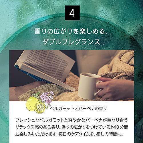 BOTANIST ボタニスト ボタニカルシートマスク 25枚入り|ns-ultimate|06
