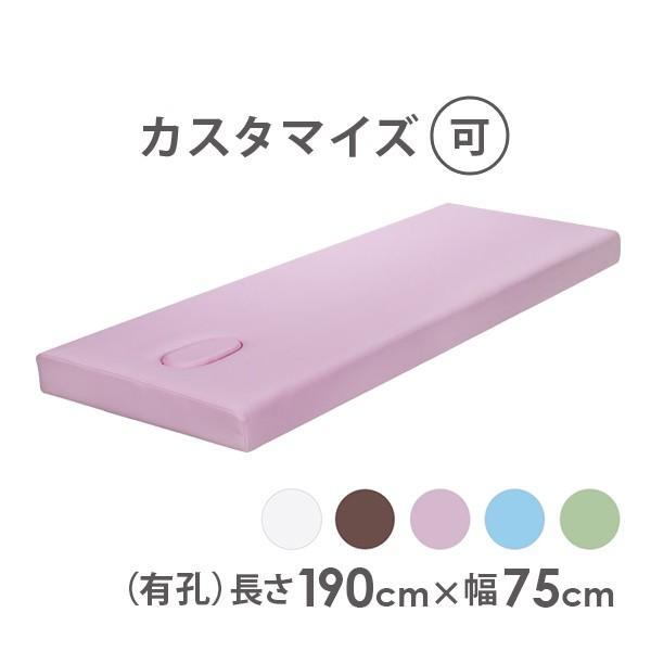ネジ固定脚ベッド天板 (有孔)190×75cm 全5色 全5色
