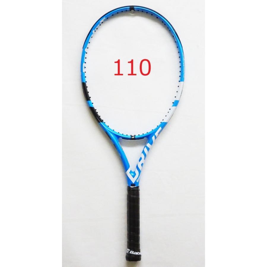 芸能人愛用 ピュアドライブ110/2018 バボラ(BABOLAT) BF101345−テニスラケット−オールラウンド, カセダシ:d4bf447a --- airmodconsu.dominiotemporario.com