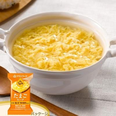 アマノフーズ フリーズドライ Theうまみスープ たまごスープ 10食入 206825|nts