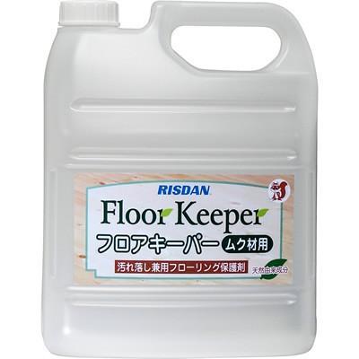 リスダンケミカル フロアキーパー 汚れ落し兼用フローリング保護剤 4リットル