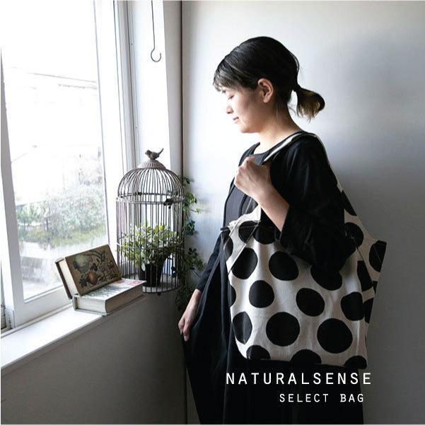 バッグ  ナチュラル服 カジュアル ベーシック シンプル 30代 40代  秋冬 秋冬ファッション小物|ntsen