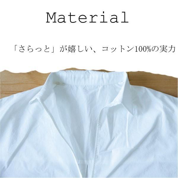スキッパーカラーシャツ  スキッパーカラー シンプル ベーシック 大人ナチュラル 30代 40代  春 春トップス|ntsen|11