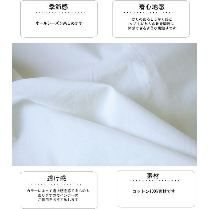 スキッパーカラーシャツ  スキッパーカラー シンプル ベーシック 大人ナチュラル 30代 40代  春 春トップス|ntsen|12