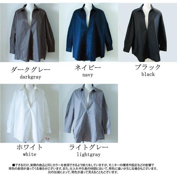 スキッパーカラーシャツ  スキッパーカラー シンプル ベーシック 大人ナチュラル 30代 40代  春 春トップス|ntsen|21