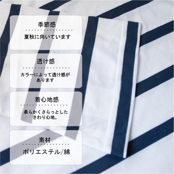 プルオーバー  シンプル ベーシック ボーダー カジュアル 大人ナチュラル 30代  春 春トップス ntsen 12