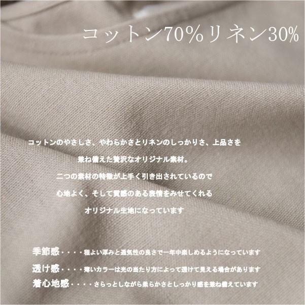 ワンピース   カジュアル ベーシック 綿 コットン 麻 リネン  春 春ワンピース|ntsen|12