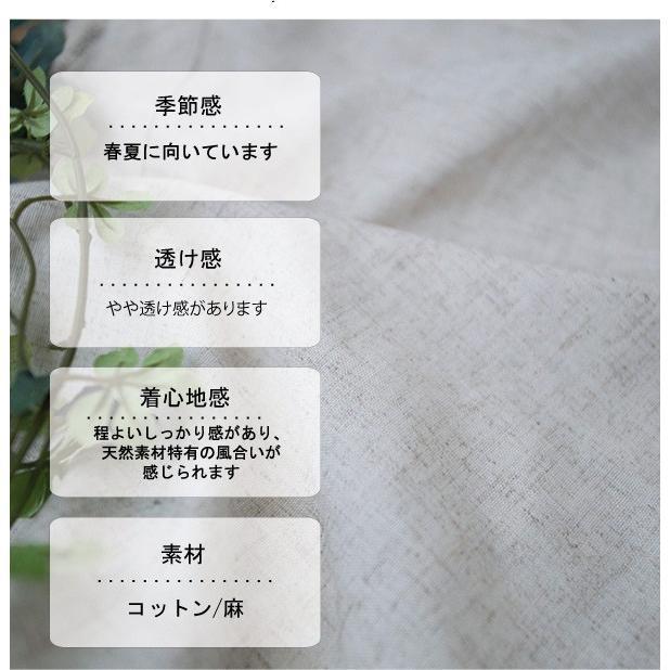 ワンピース  ナチュラル カジュアル ベーシック 綿 コットン 麻  春 春ワンピース|ntsen|12