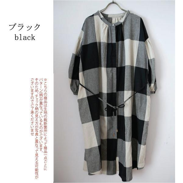 ワンピース  ナチュラル服 30代 40代 ゆったり 大きめサイズ カジュアル|ntsen|19