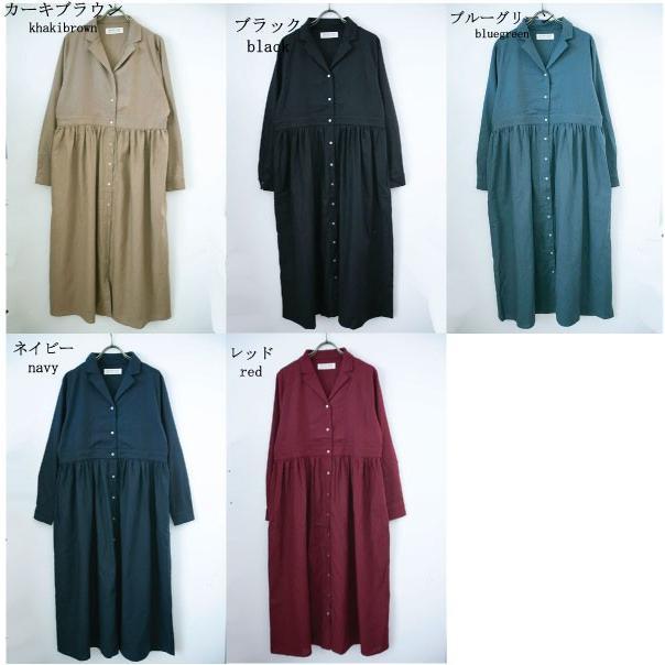 ワンピース  ナチュラル服 30代 40代 ゆったり 大きめサイズ カジュアル|ntsen|20