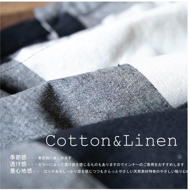 ワンピース  ナチュラル服 30代 40代 ゆったり 大きめサイズ カジュアル|ntsen|12