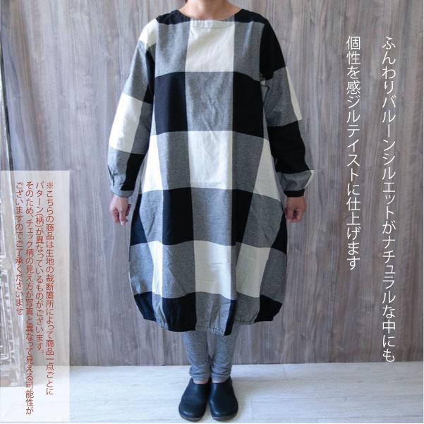 ワンピース  ナチュラル服 30代 40代 ゆったり 大きめサイズ カジュアル|ntsen|13
