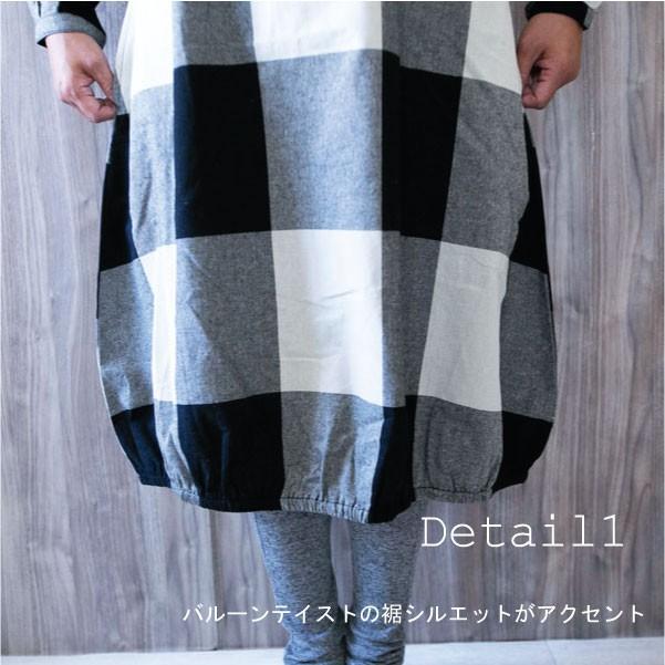 ワンピース  ナチュラル服 30代 40代 ゆったり 大きめサイズ カジュアル|ntsen|17