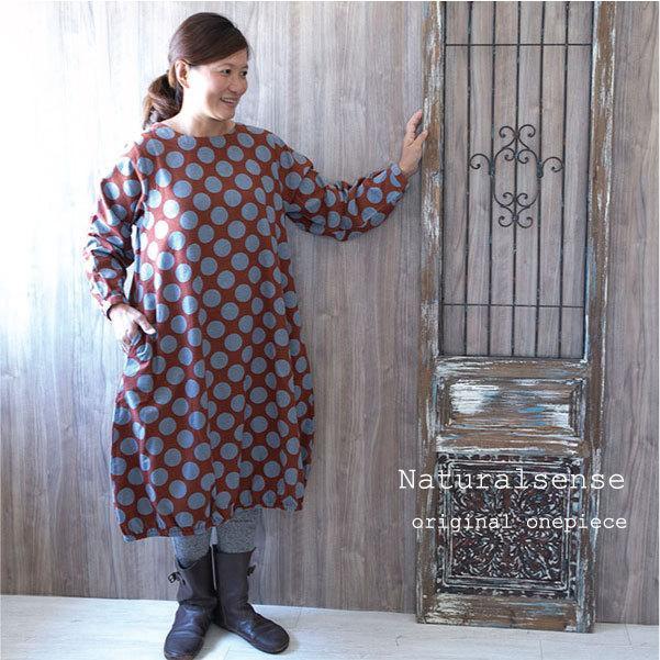 ワンピース  ナチュラル服 30代 40代 ゆったり 大きめサイズ カジュアル ntsen