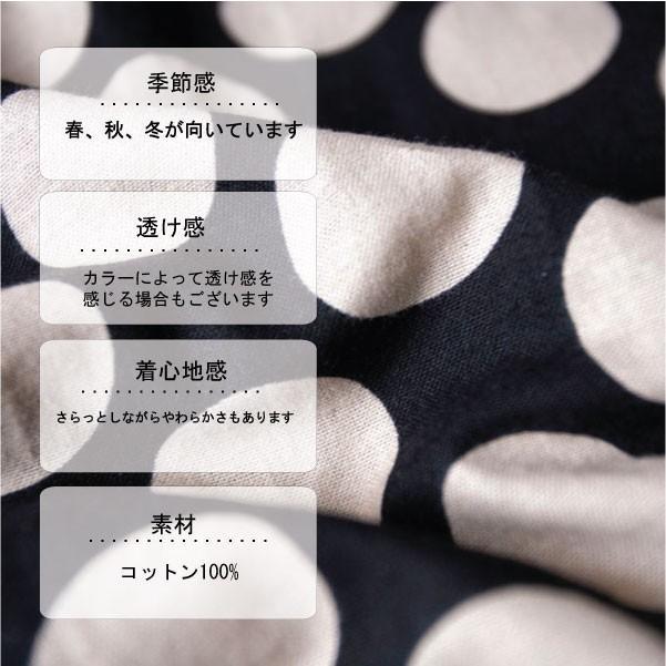 ワンピース  ナチュラル服 30代 40代 ゆったり 大きめサイズ カジュアル ntsen 12