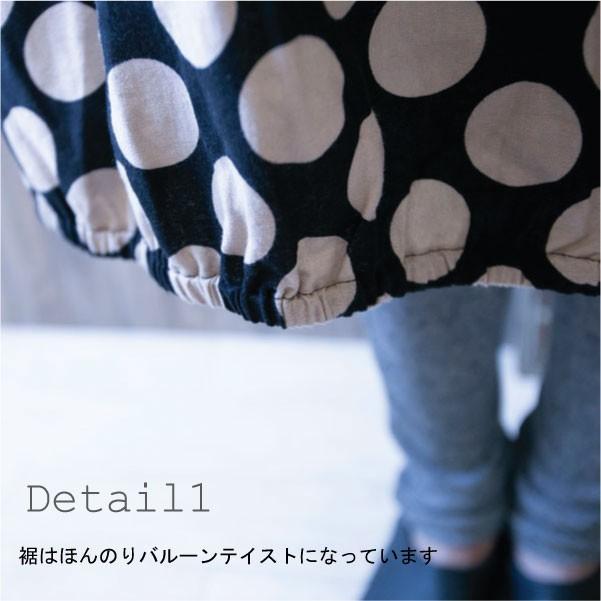 ワンピース  ナチュラル服 30代 40代 ゆったり 大きめサイズ カジュアル ntsen 14