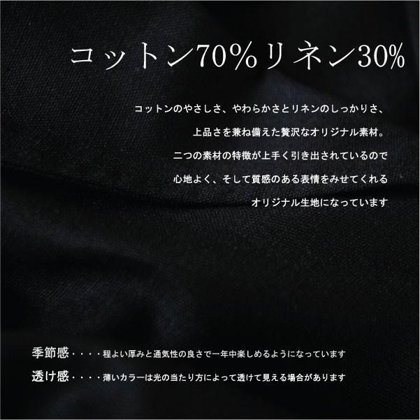 ワンピース  秋冬 秋冬ワンピース ntsen 12
