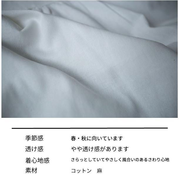 ワンピース  ナチュラル 綿 コットン 麻 リネン 七分袖  春 春ワンピース|ntsen|12