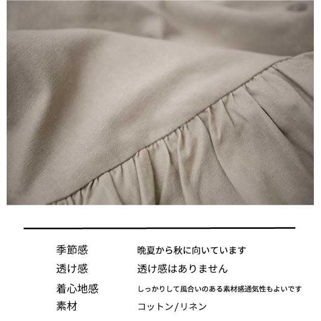 ワンピース   7分袖 レディ―ス ベーシック ナチュラル服 カジュアル|ntsen|12
