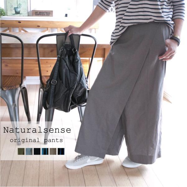 パンツ   天然素材 ふんわり ゆったり 30代 40代|ntsen