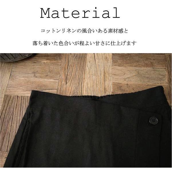 パンツ   天然素材 ふんわり ゆったり 30代 40代|ntsen|11