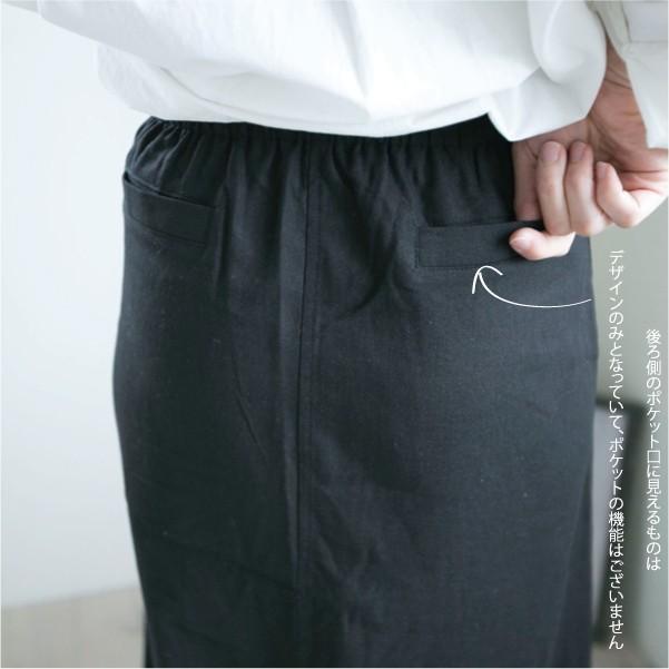 パンツ   天然素材 ふんわり ゆったり 30代 40代|ntsen|17