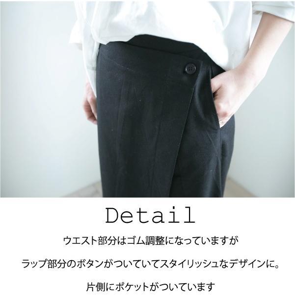 パンツ   天然素材 ふんわり ゆったり 30代 40代|ntsen|18