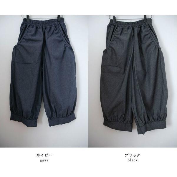 パンツ  ナチュラル服 30代 40代 ゆったり 大きめサイズ カジュアル  秋 秋ボトムス|ntsen|20