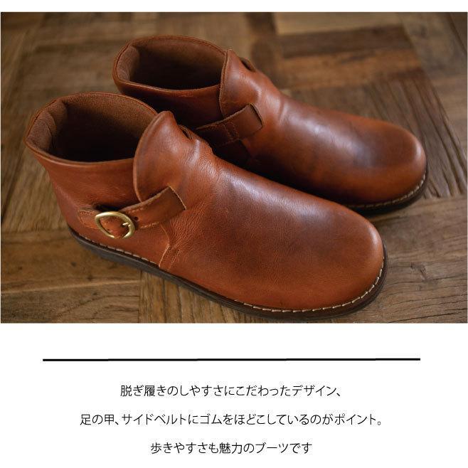 ブーツ  ショートブーツ オブリーク レザーシューズ ローヒール 本革 牛革 ntsen 09