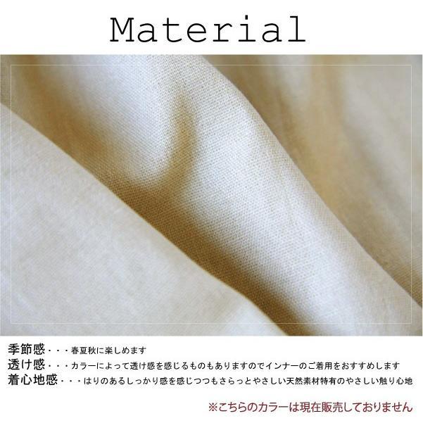 スカート  ボトムス ナチュラル シンプル コットン チェック 体型カバー|ntsen|11