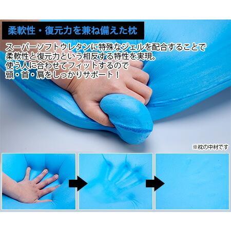 ブルー ポシュレ ブラッド 枕