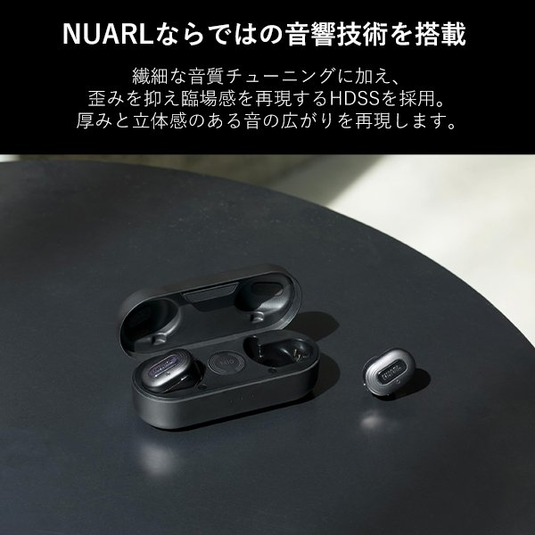 NUARL N10 Pro ノイズキャンセリング 完全ワイヤレスイヤホン 専用アプリ aptX対応 IPX4耐水 連続7h再生(*2021年生産品) 延長保証+6ヶ月付|nuarl|04