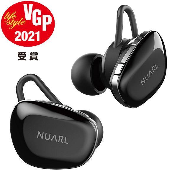 NUARL N6 Bluetooth5/aptX対応/IPX4耐水/連続11h再生/完全ワイヤレスイヤホン(グロスブラック) nuarl