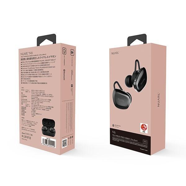 NUARL N6 +抗菌イヤピース バンドルセット aptX対応 IPX4耐水 連続11h再生 マイク付き Bluetooth5 完全ワイヤレス ステレオイヤホン(グロスブラック)|nuarl|09